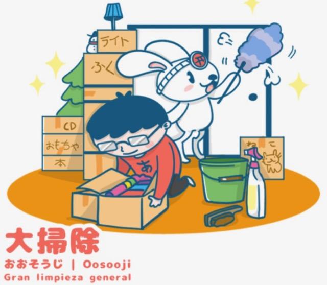 image from espaiwabisabi.com